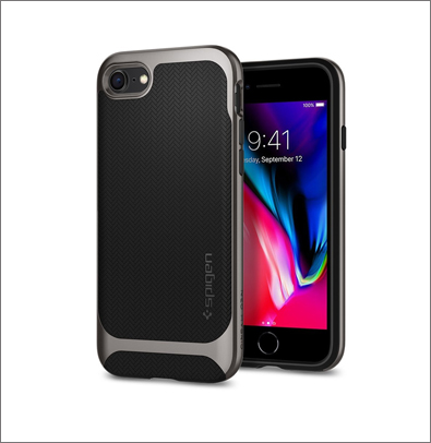 Best iPhone 8 Cases - 2